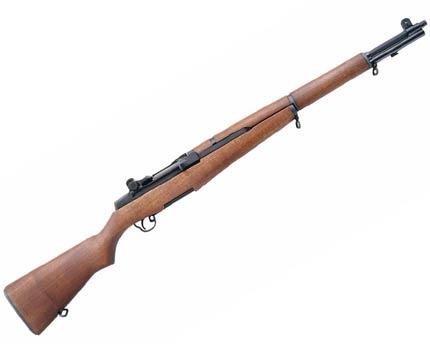 fucile garand M1